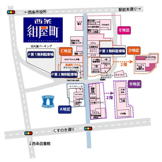 konyamachiwidemap201812
