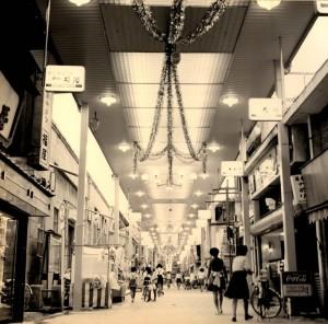 昭和46年頃の紺屋町商店街